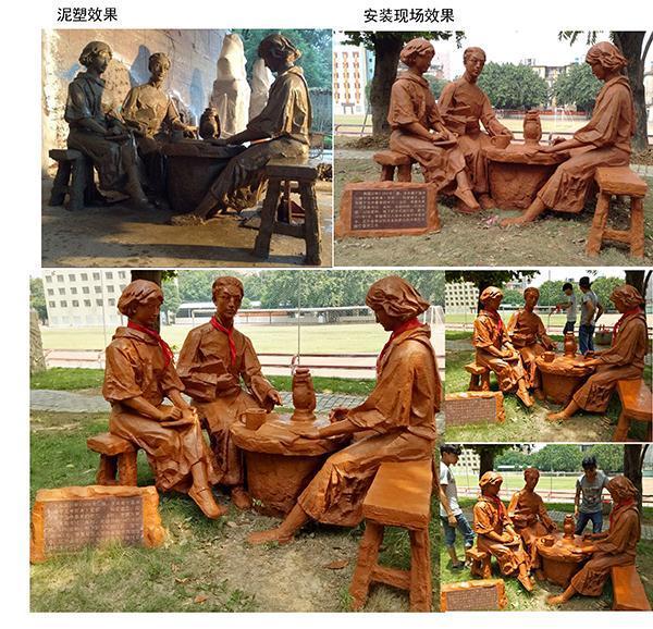 海口园林雕塑**