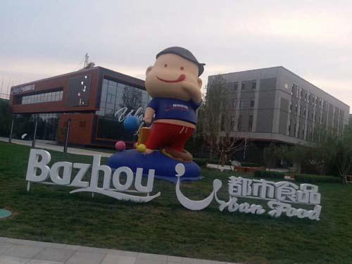 岳阳卡通雕塑厂