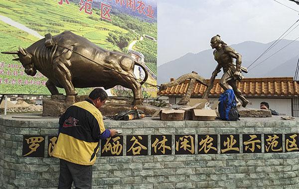 三亚景观雕塑规格