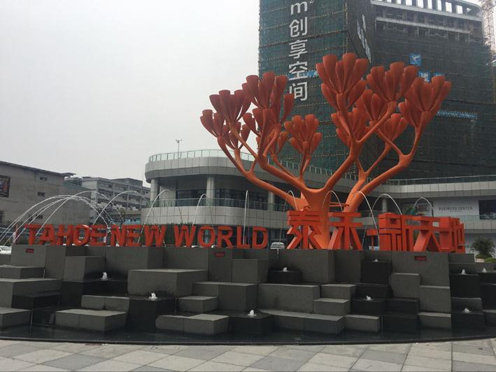岳阳园林雕塑厂