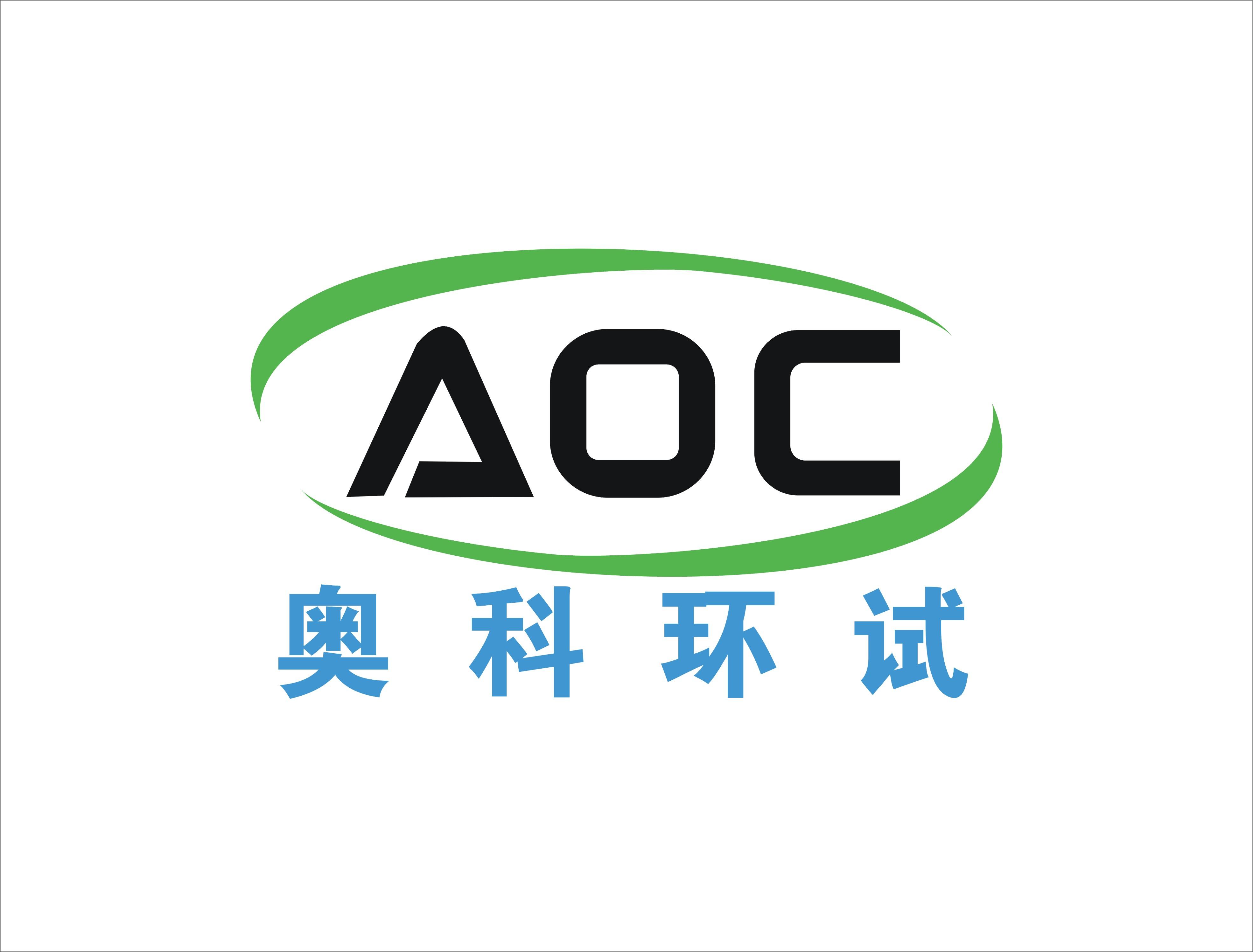 杭州奧科環境試驗設備有限公司