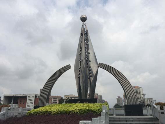 城市主题雕塑