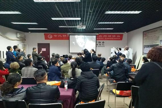 北京面雕美容培训