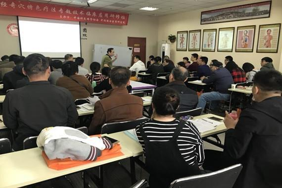 沧州贺林针灸学习班