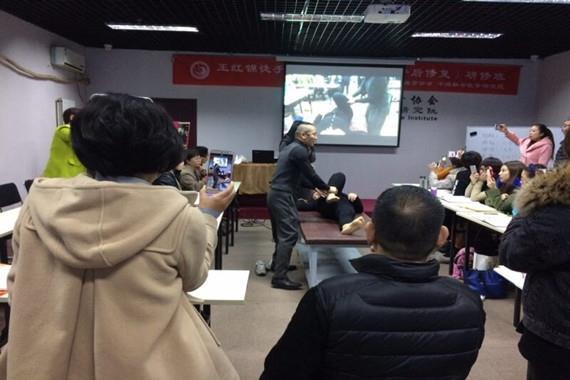 沧州腹针针灸学习班培训班