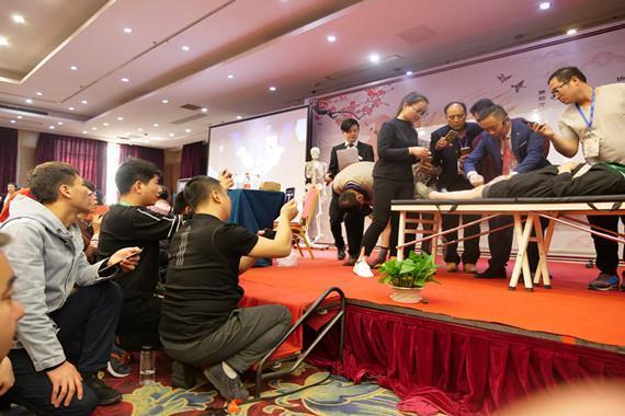 芜湖针灸学习班
