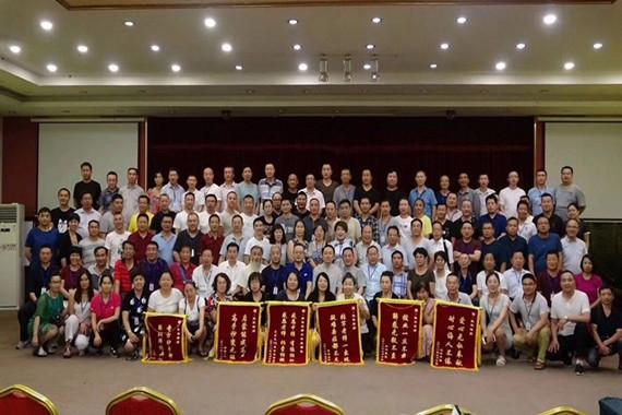 天津吴金乐根骶能量培训班价格
