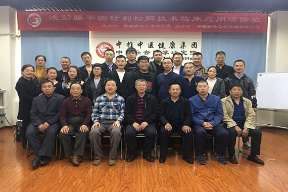 郑州针灸减肥培训学校价格