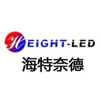 深圳市海特奈德光電科技有限公司