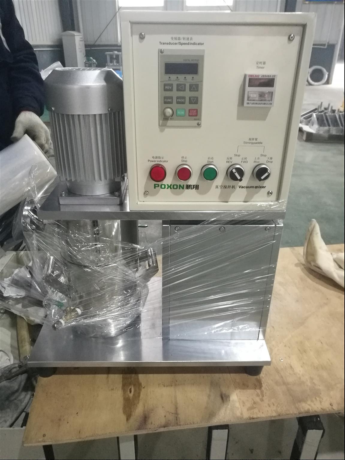 实验室搅拌机 可处理500w粘度浆料