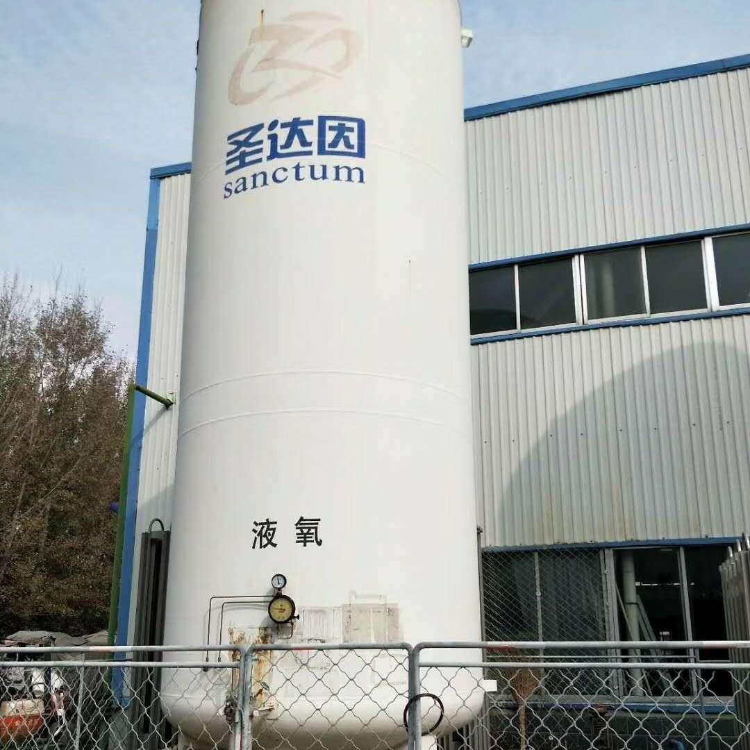济南二手二氧化碳储罐
