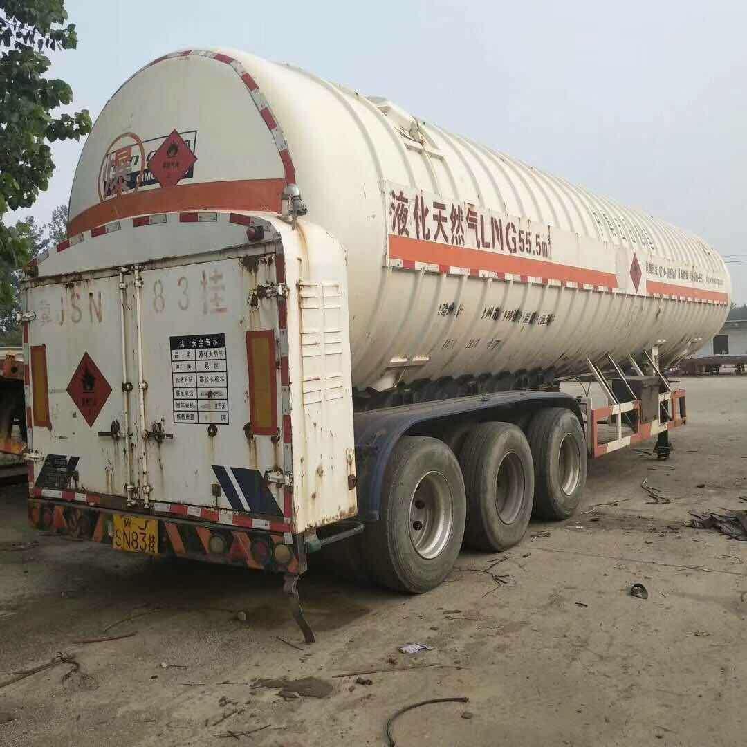 LNG低温运输罐车 压缩气运输车 厂家