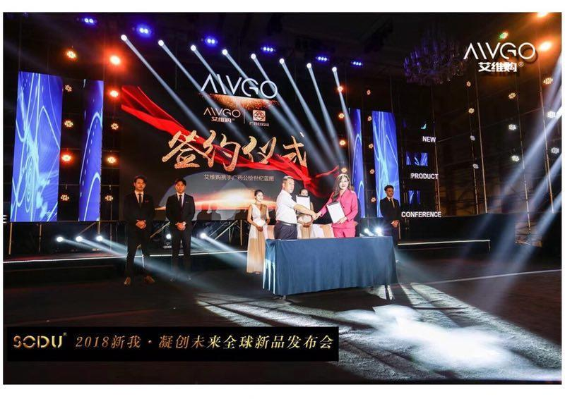 上海LED显示屏灯光音响上海束影文化
