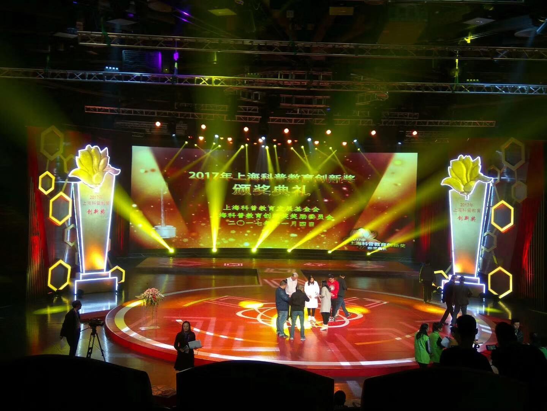 上海舞台灯光音响w找束影