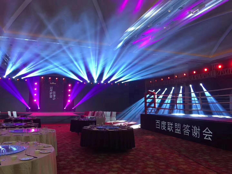 闵行发布会LED大屏幕木结构背景板