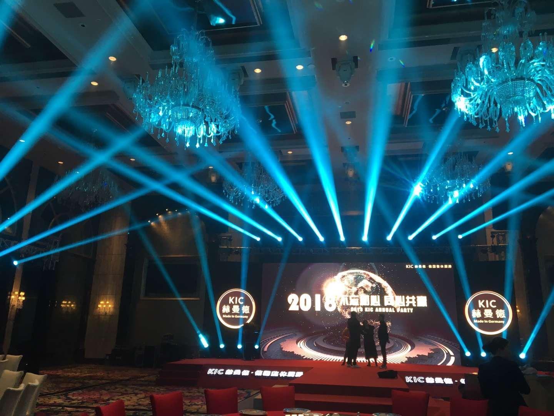 上海大型会议LED大屏幕租赁公司