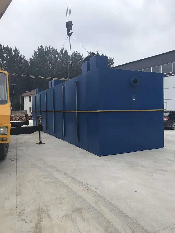 洗涤废水处理设备厂家
