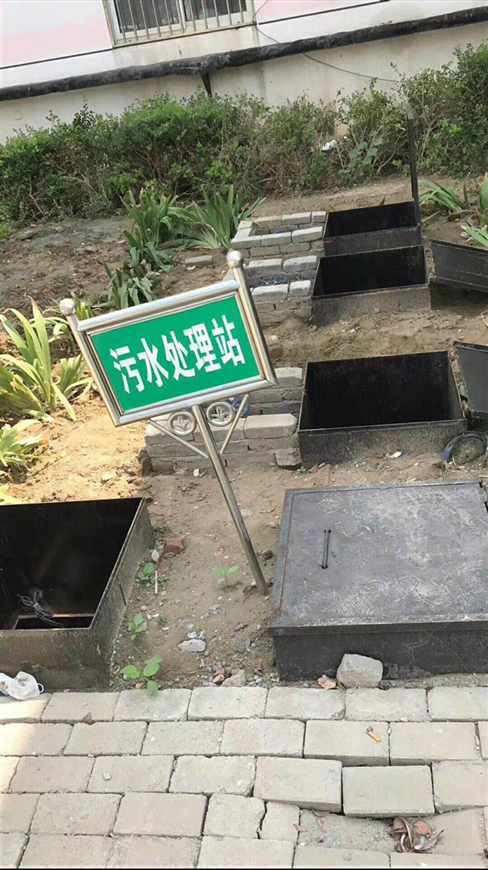 赣州医疗污水处理设备