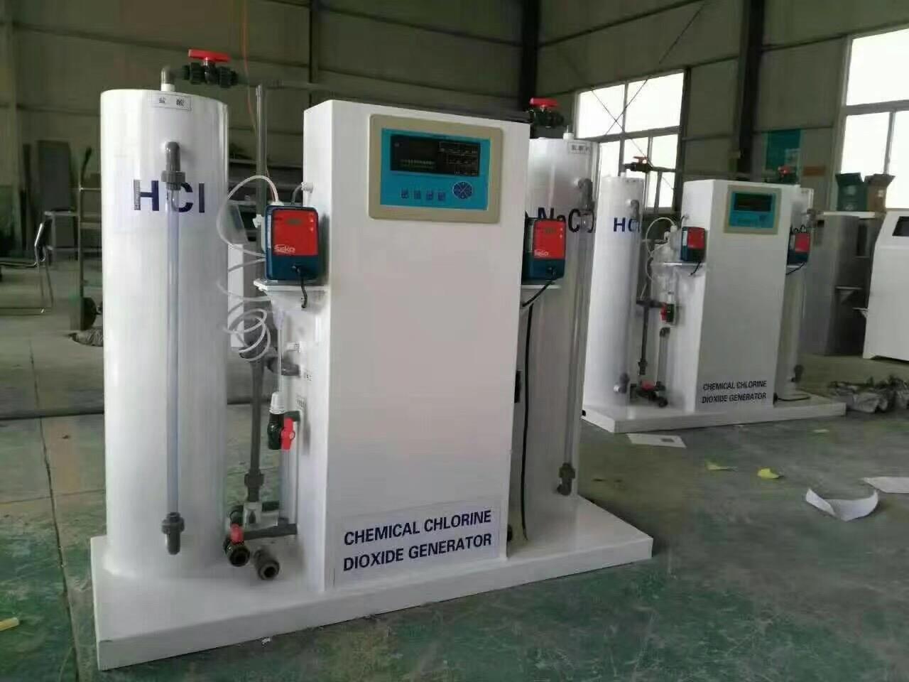 濮阳二氧化氯发生器制造商