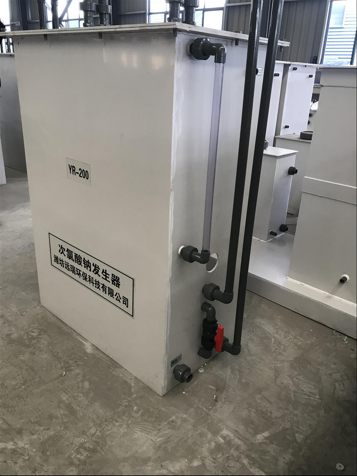 郑州次氯酸钠发生器厂家
