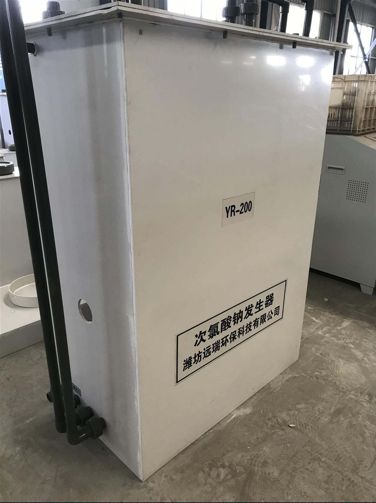 永州次氯酸鈉發生器廠 電解法次氯酸鈉發生器