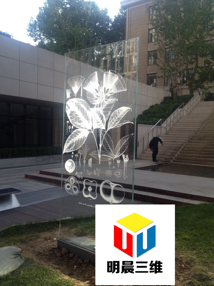 內雕刻激光玻璃 發光玻璃展示玄關隔斷