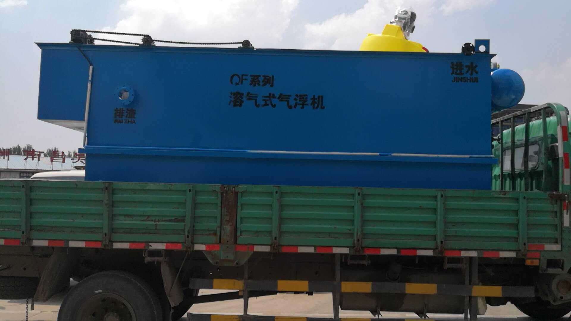 揭阳塑料制品污水处理制作