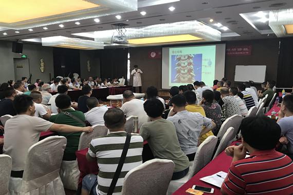 上海张一圣玄针八卦疗法研修班