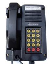 海西矿用广播通讯系统