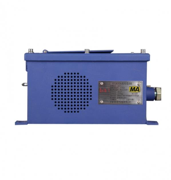 包头矿用广播通讯系统