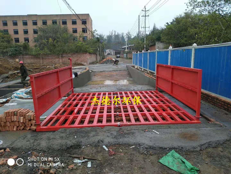 防城港建筑工地洗车槽每日报价