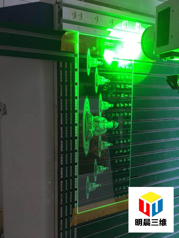 發光玻璃 激光內雕玻璃展示