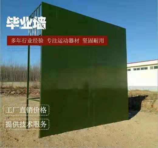 重庆训练器材生产厂家电话
