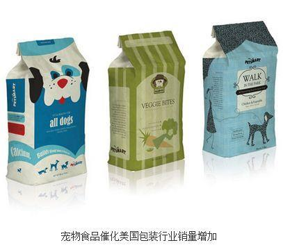西安宠物粮进口批文