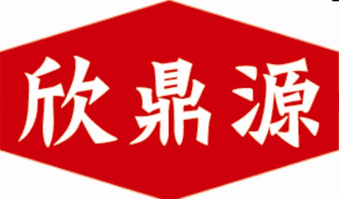 廈門千韻商貿有限公司