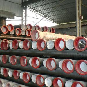 绵阳球墨铸铁管制造厂