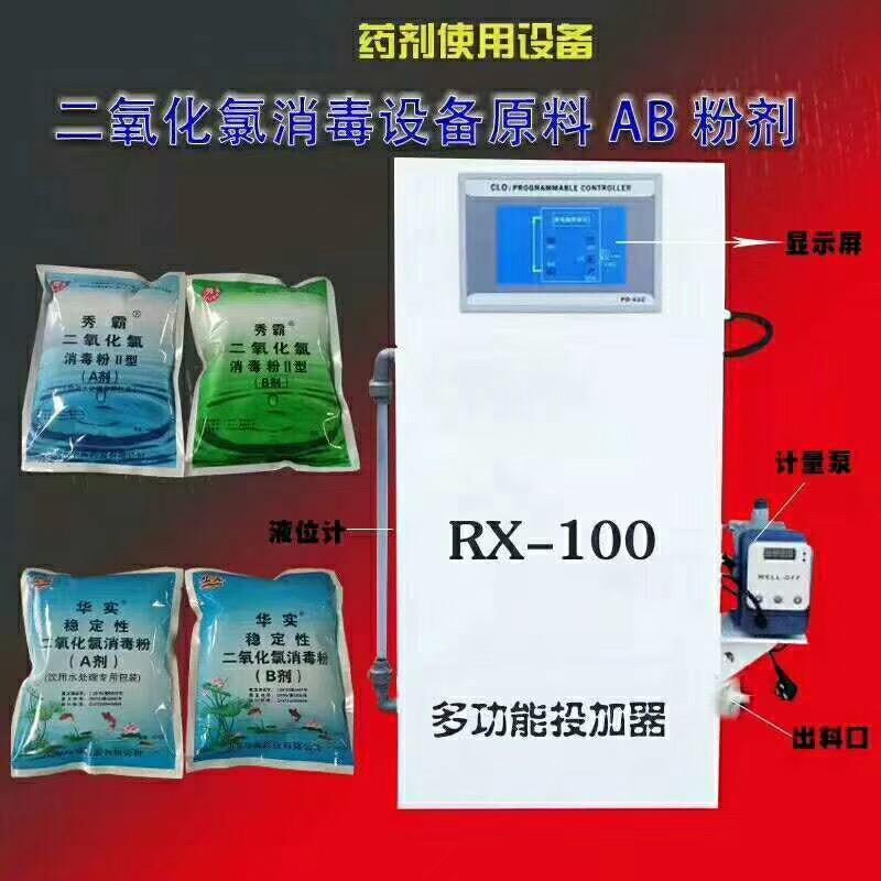 口腔污水处理设备公司