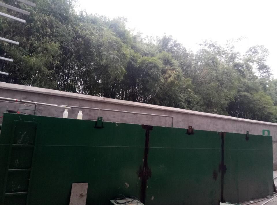 北京地埋式生活污水處理