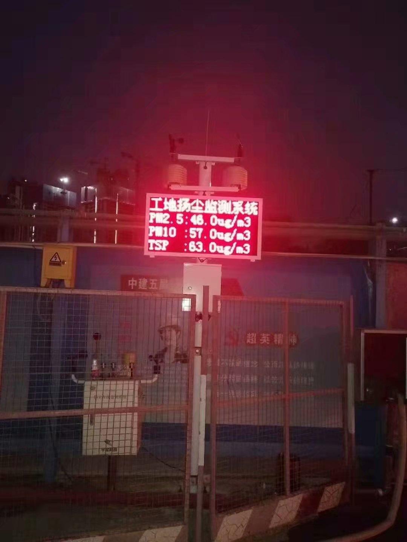 天津道路扬尘噪声在线监测