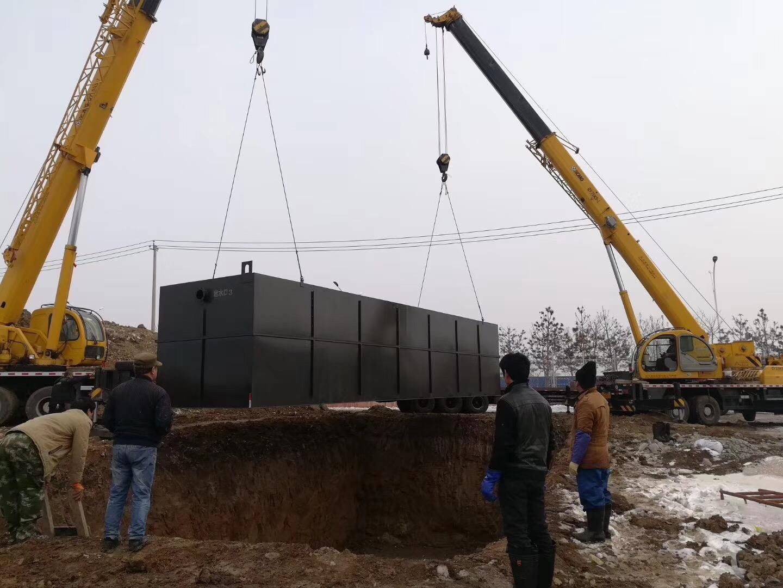 昆明乡镇污水处理设备