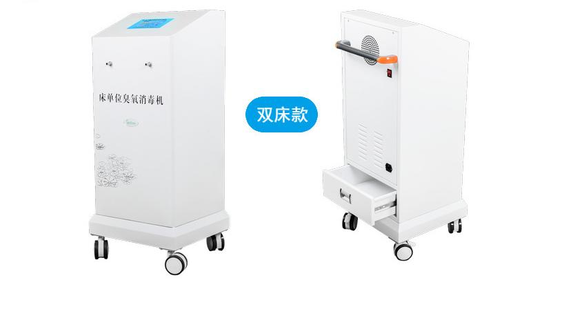 床單位消毒機 CDX-S1000消毒機