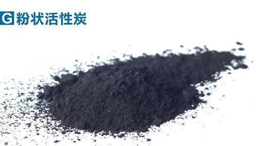 杭州专业生产污水处理活性炭介绍说明