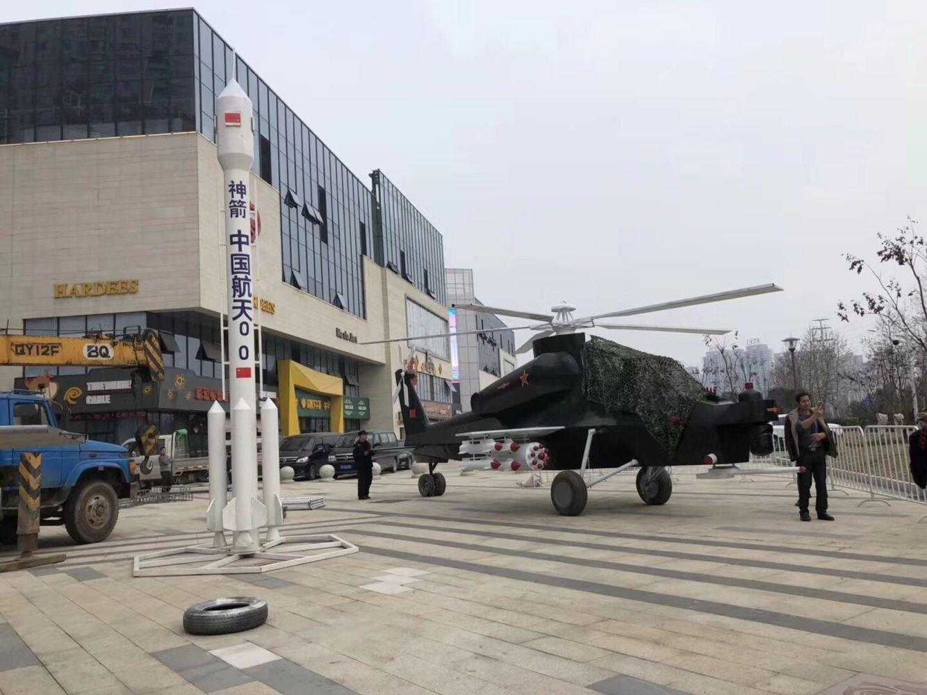 新疆军事模型厂家供应
