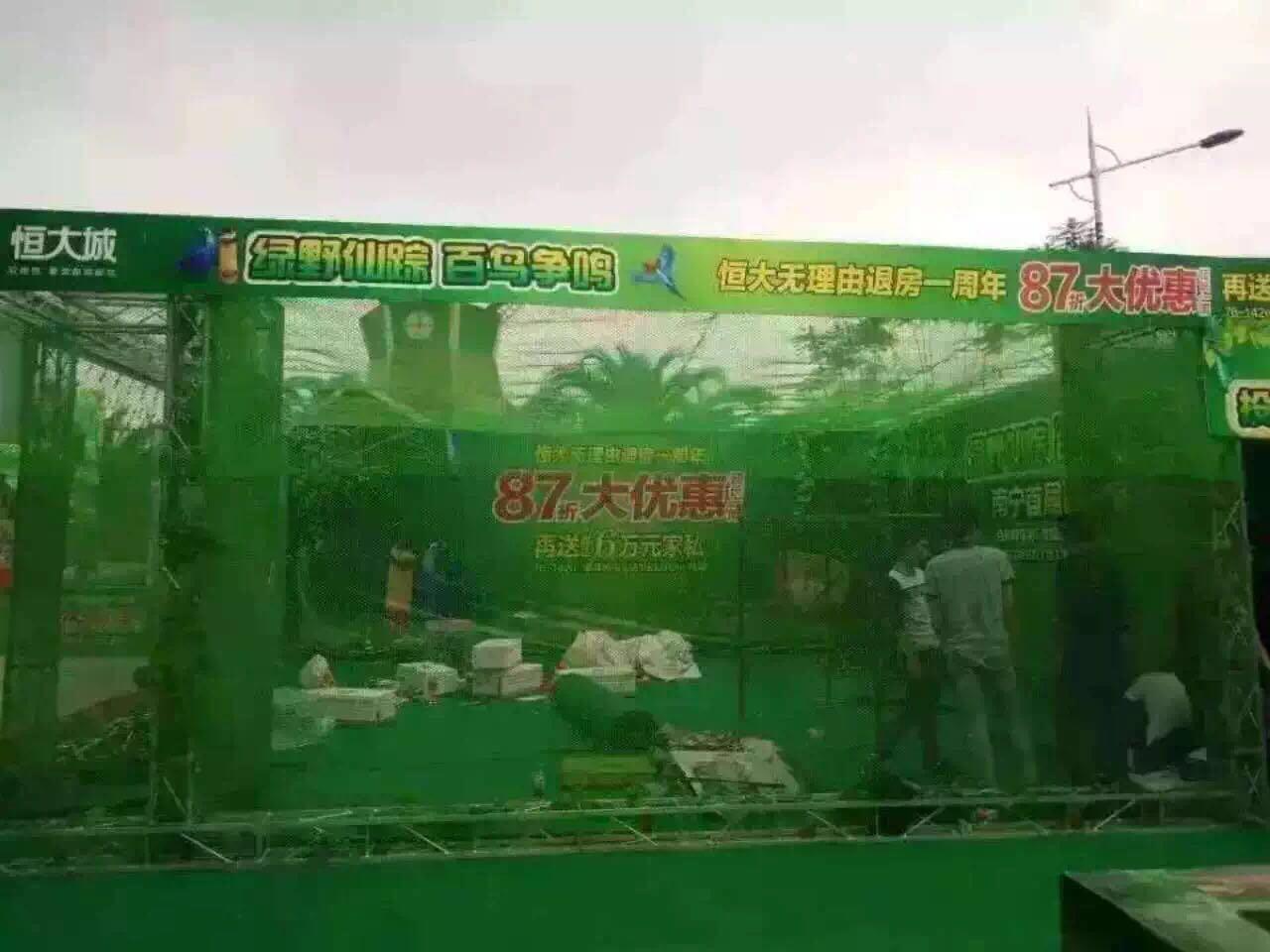 湘潭百鸟展租赁报价