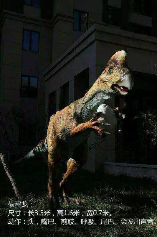 开封恐龙模型供应商