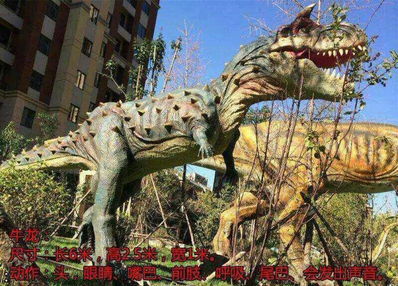湘西恐龙模型定制