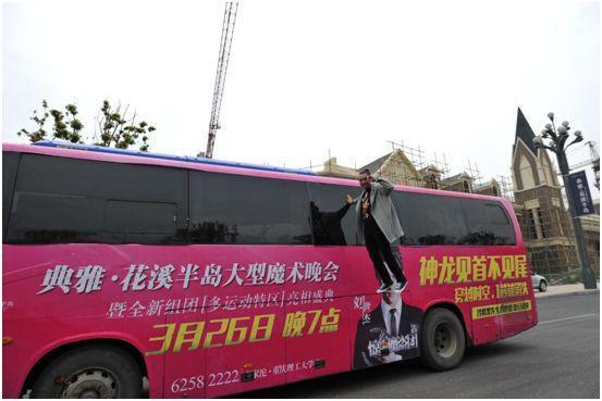 琼中黎族苗族自治县双层敞篷巴士巡游出租