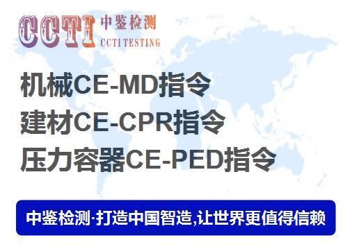 多頭拉絲機CE認證辦理周期