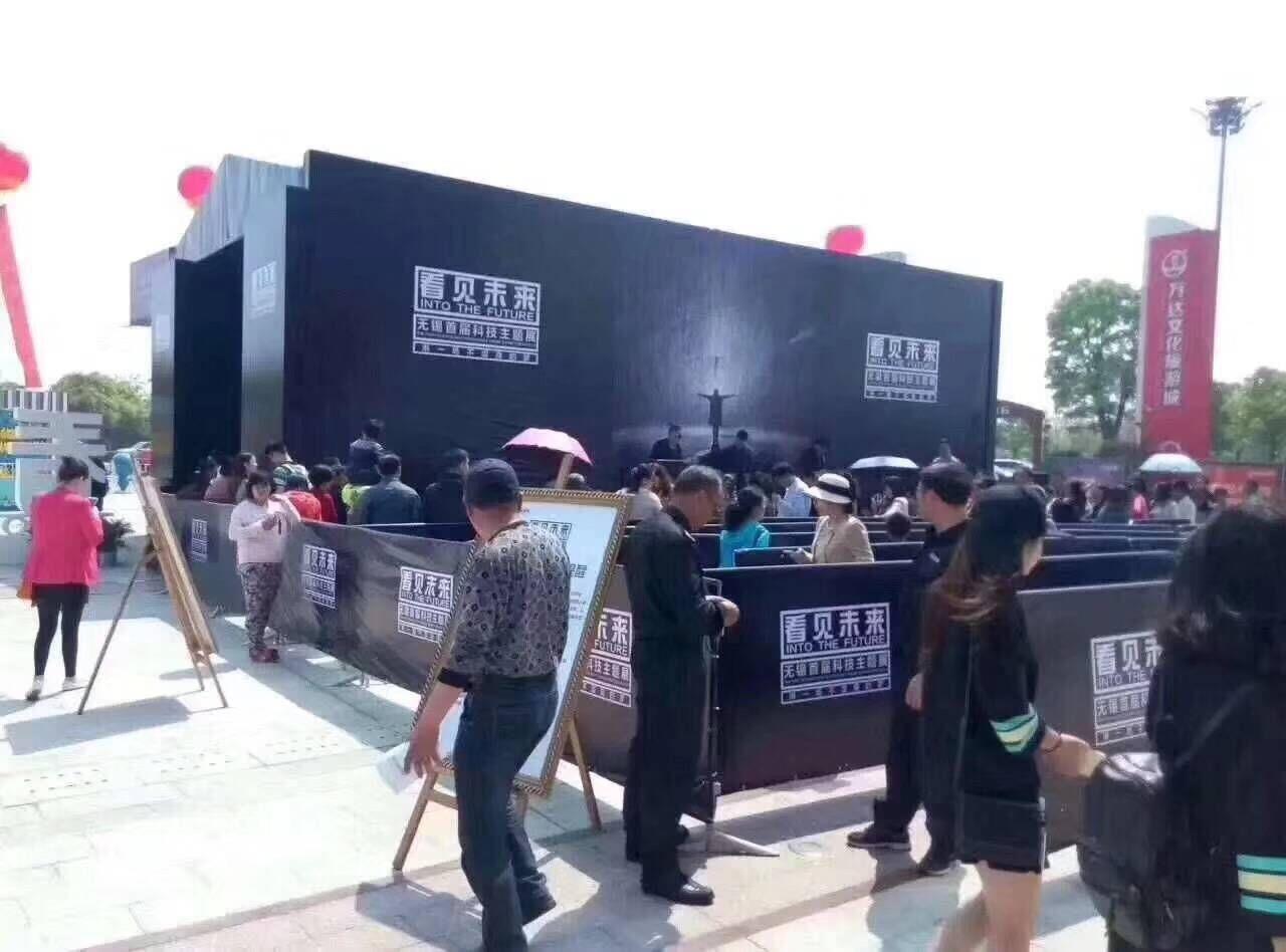 南昌雨屋租赁公司
