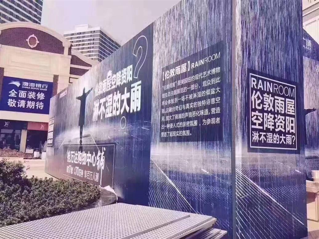 屯昌县雨屋设备租赁